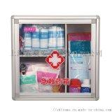 掛壁式急救箱可手提可壁掛急救防護用品包應急防護
