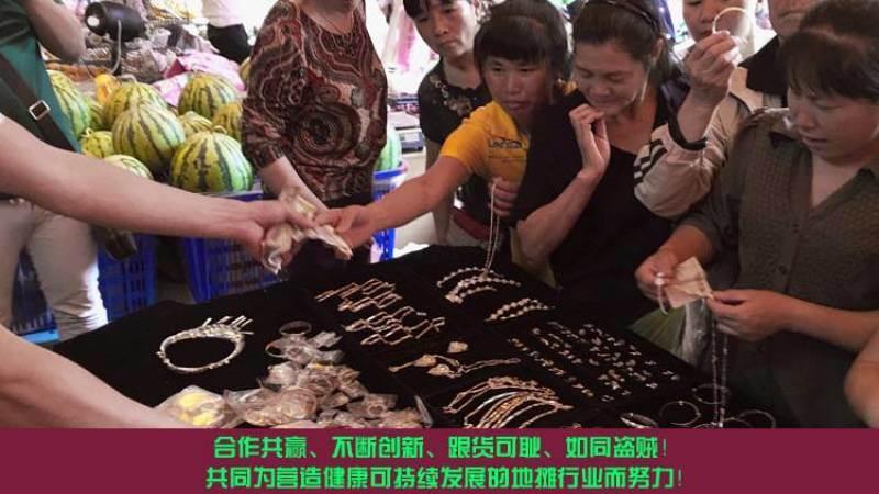 凤凰银饰10元模式 2019跑江湖地摊产品925铺里银饰 工厂直接销售