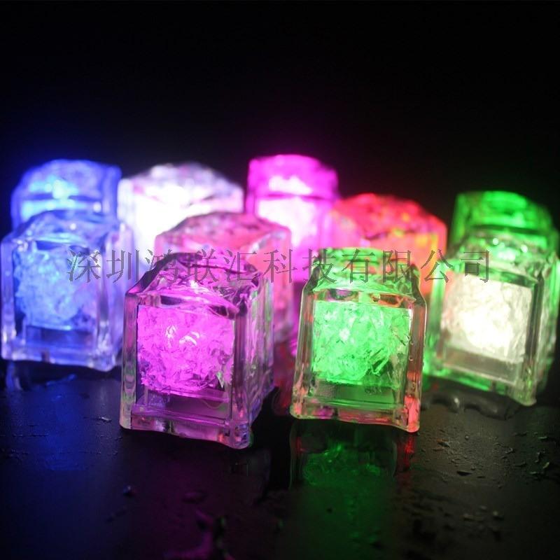 led发光冰块七彩闪光冰块灯感应发光冰块日料刺身灯