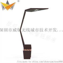 **款太阳能智慧座椅可无线充电座椅