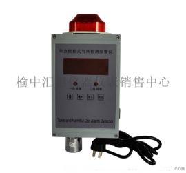 白银固定式可燃气体检测仪13891857511