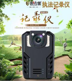 淮安市执法记录仪出售厂家/执法记录仪解决方案