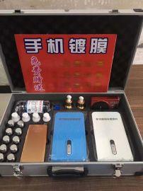 涂胶机手机贴膜机跑江湖科技新产品测评