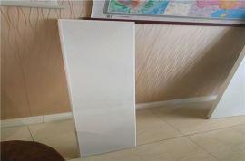 花式圆孔铝扣板 针孔铝扣板 条形白色铝扣板