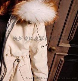 厂家提供中长款派克服女款连帽獭兔毛收腰显瘦羽绒服