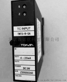 TOKAN热电偶温度变送器TWRS-R-SA