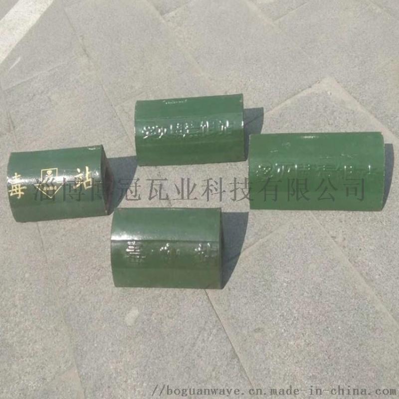 陶瓷毒鼠站 绿色**屋 **投放盒 货源充足