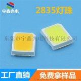 SMD2835贴片LED灯珠24-26LM白光