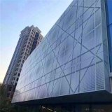 國標外牆鋁單板供應廠家 凹凸造型幕牆鋁單板定製