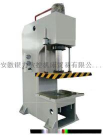 Y41-160T单柱液压机