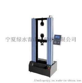 宁夏青山金属非金属复合材料电子式拉力试验机