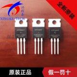 IXYS代理分銷 IXTP80N10T IXTP60N10T
