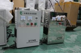 山东臭氧发生器生产厂家