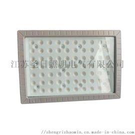 防水防雾全铝壁式防爆灯