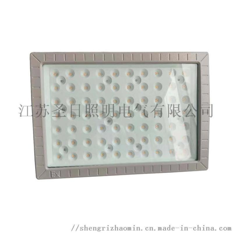 防水防霧全鋁壁式防爆燈