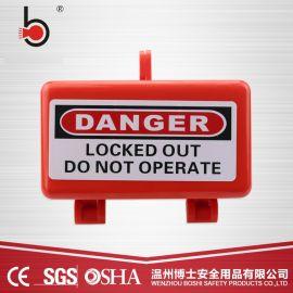 空调插头锁盒洗衣机电源插头锁盒BD-D31