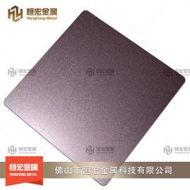 304不锈钢拉丝装饰板厂家不锈钢拉丝板不锈钢彩色板