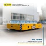 無軌載重運輸車,8噸電動平板車石材搬運無軌膠輪車