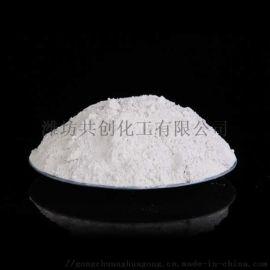 工业级氧化镁厂家-高含量脱硫用氧化镁