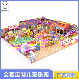 淘气堡厂家,儿童乐园厂家,儿童玩具厂家