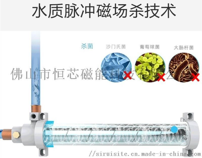 集成热水器应用到哪些的技术及特点是什么