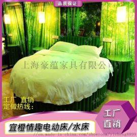 情趣酒店圆床双人床多功能电动合欢宾馆床