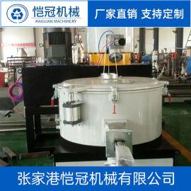 立式塑料粉末混合机械 不锈钢高速混合机
