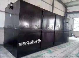 山东潍坊地埋式一体化污水处理设备工艺流程