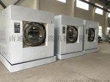 南通海狮工业洗衣机\工作服洗衣机\全自动洗脱机