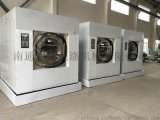 南通海獅工業洗衣機\工作服洗衣機\全自動洗離線