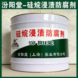 硅烷浸渍   、良好的防水性能、硅烷浸渍