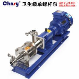 FG食品卫生级单螺杆泵(变频/无级调速/防爆型)