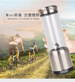 大政艺usb榨汁机便捷式双层高硼硅玻璃