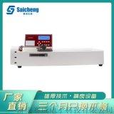 黏着力測試儀 貼膏劑粘附力測定儀