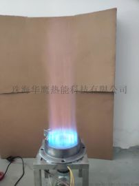 广东节能炉头 猛火灶 夹层锅炉头工业燃烧机配件