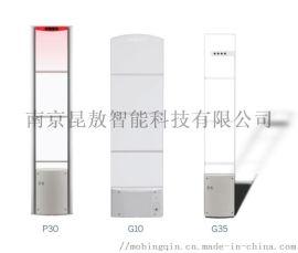 保点时尚型防盗天线Evolve G10/G20