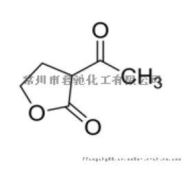专业供应α-乙酰基-γ-丁内酯