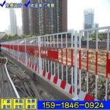 清远基坑护栏生产厂家 临边护栏报价 定制工地护栏