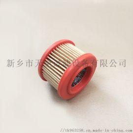 天空供应真空泵空气滤芯0007L010P
