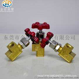 液壓系統液壓配件壓力開關油表開關