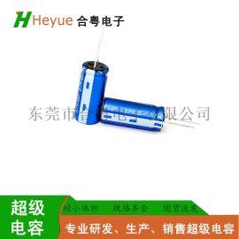 超级电容柱式法拉电容2.7V 2F