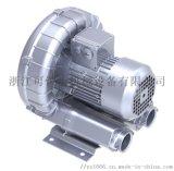 高壓漩渦風機旋渦式氣泵強力旋渦工業鼓風機魚塘增氧機離心風機