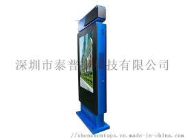 55寸智能电子公交站牌户外智能广告机