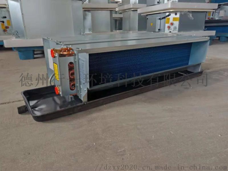 臥式暗裝風機盤管廠家 水系統盤管風機