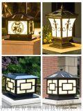 太阳能灯家用室外庭灯