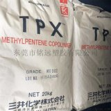 TPX DX323XB 耐高溫 透明級 PMP