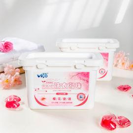 7g×50顆洗衣 凝珠抑菌除蟎 留香進口原料OEM