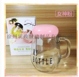 玻璃杯花茶杯创意杯玻璃杯学生杯广告杯带把手杯超萌杯