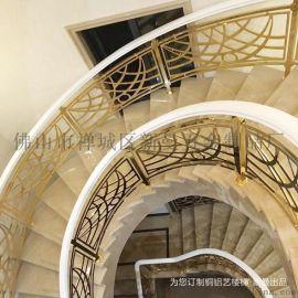 多样化的铜艺楼梯扶手颜色多变