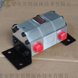 FMA-2-2.1系列齿轮分流器(同步分流马达)